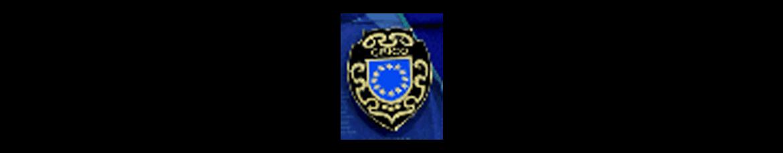 Παραδοσιακή Βιομηχανία Ευρώπης η Καράλης Α.Ε.