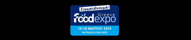 Διεθνής Έκθεση FOODEXPO 2019