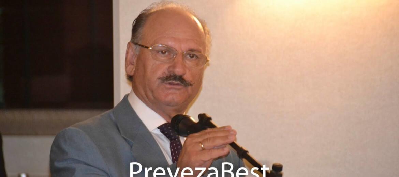 Βράβευση του Κύριου Κωνσταντίνου Καράλη από τον Πρόεδρο της Δημοκρατίας