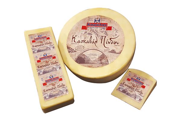 KASKAVAL-PINDOU-KARALIS